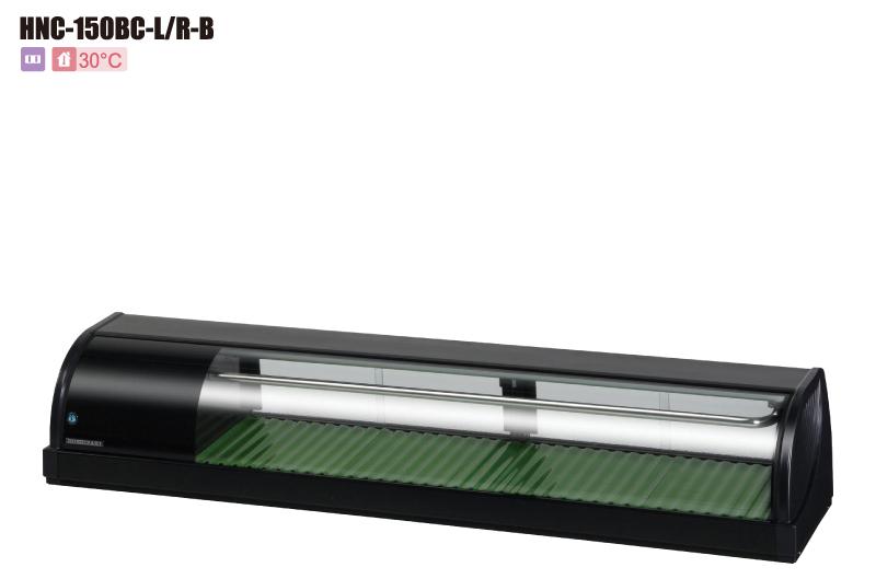 HNC-150BC-L/R-B