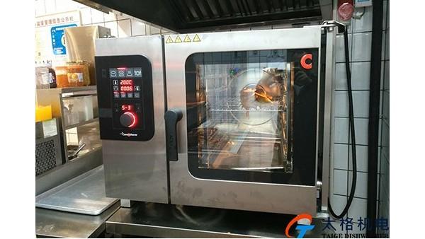 康福登万能蒸烤箱