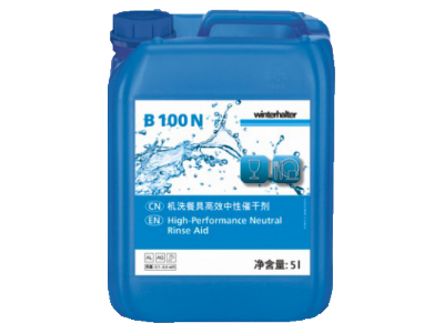 B100N—高效中性催干剂