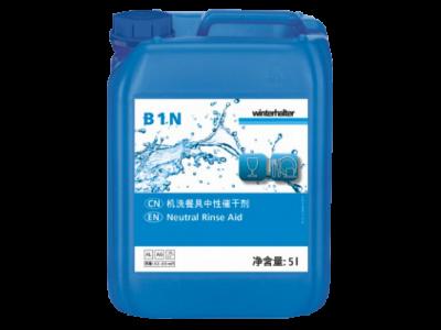 B1N—通用性中性催干剂