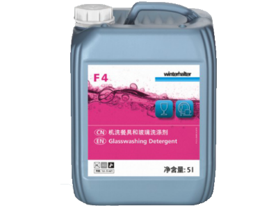 F4—通用型餐具洗涤剂