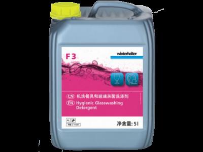 F3—含氯碱性餐具清洁剂